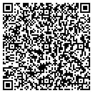 QR-код с контактной информацией организации СМУ № 6, ООО