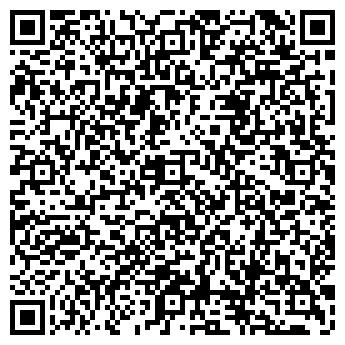 QR-код с контактной информацией организации АлексТорг