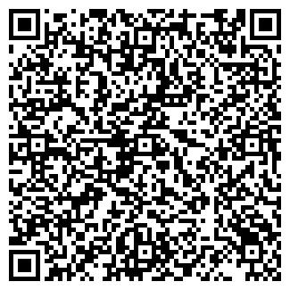 QR-код с контактной информацией организации ФОП Сук Г.П.