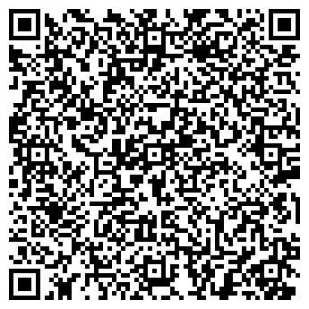 QR-код с контактной информацией организации ЧП Литвинеко