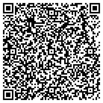 """QR-код с контактной информацией организации магазин """"уДачник"""""""
