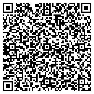 QR-код с контактной информацией организации ООО ЭНЕРГЕЯ