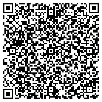"""QR-код с контактной информацией организации ООО """"ФЛАУЭРС"""""""