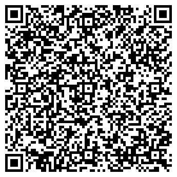 QR-код с контактной информацией организации ООО ТД