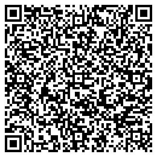 QR-код с контактной информацией организации Общество с ограниченной ответственностью Сервис Воды