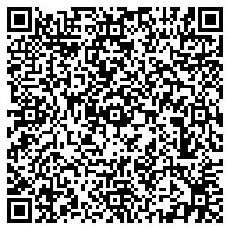QR-код с контактной информацией организации рапира