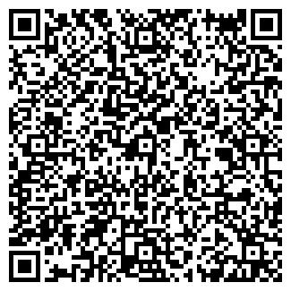 QR-код с контактной информацией организации МПО-СК
