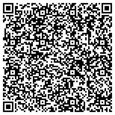 """QR-код с контактной информацией организации Интернет-магазин """"Лидер"""""""