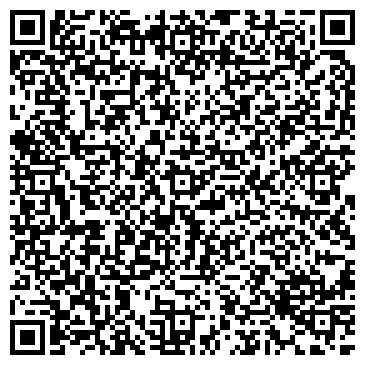 QR-код с контактной информацией организации Субъект предпринимательской деятельности ЧП Носовский