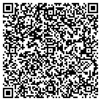 QR-код с контактной информацией организации ПП Шпаковский