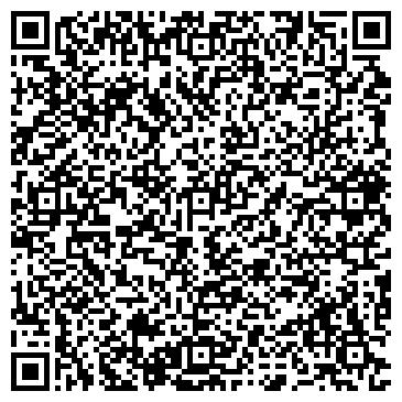 """QR-код с контактной информацией организации Общество с ограниченной ответственностью ООО """"ВакуДрилл"""""""