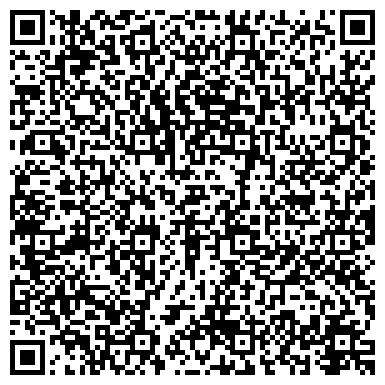 QR-код с контактной информацией организации Другая Алчевский Клуб Органического Земледелия