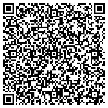QR-код с контактной информацией организации KAZCENTRELECTROPROVOD