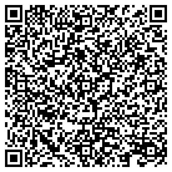 QR-код с контактной информацией организации Общество с ограниченной ответственностью ООО «КУБА»