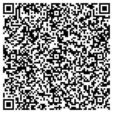 """QR-код с контактной информацией организации Интернет-магазин """"Lezvie"""""""