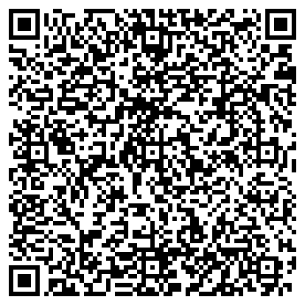 """QR-код с контактной информацией организации ЧП """"Инструмент Сервис"""""""