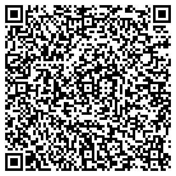 QR-код с контактной информацией организации Статус Центр