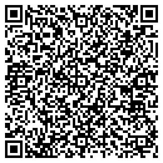 QR-код с контактной информацией организации ГалПром