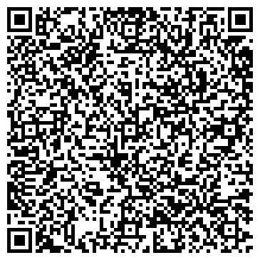 """QR-код с контактной информацией организации ООО """"Сан-Айс"""""""
