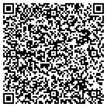 """QR-код с контактной информацией организации ООО""""Лидер"""""""