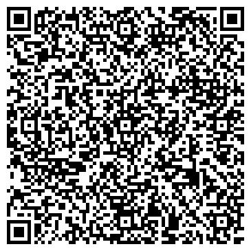 """QR-код с контактной информацией организации интернет магазин """"motomen"""""""
