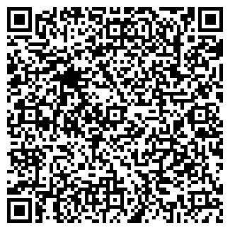 QR-код с контактной информацией организации ООО Строй-Сервис