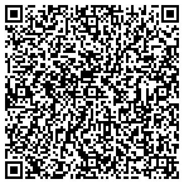 QR-код с контактной информацией организации Интернет-магазин «Soccer 2012»