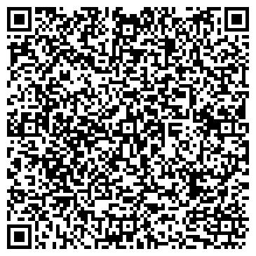 """QR-код с контактной информацией организации ООО """"Сталь-Инструмент"""""""