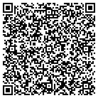 QR-код с контактной информацией организации Интерскол БЦ
