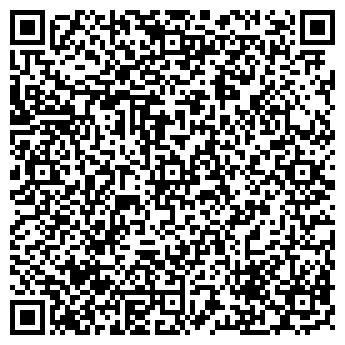 """QR-код с контактной информацией организации ООО """"Автоматик Системс"""""""