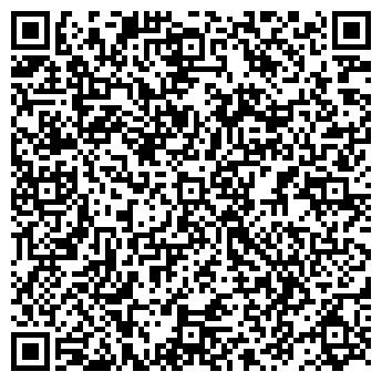 QR-код с контактной информацией организации *Ремстан*
