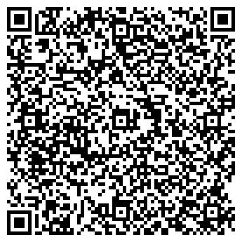 QR-код с контактной информацией организации Общество с ограниченной ответственностью ООО «ВЛАДАРА»