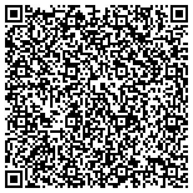 """QR-код с контактной информацией организации Интернет-магазин """"СПАРТА"""""""