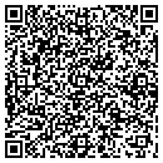 QR-код с контактной информацией организации ЗАО ПМК-88