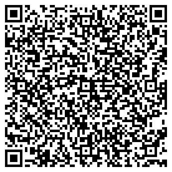 """QR-код с контактной информацией организации ООО """"Спецторгальянс"""""""