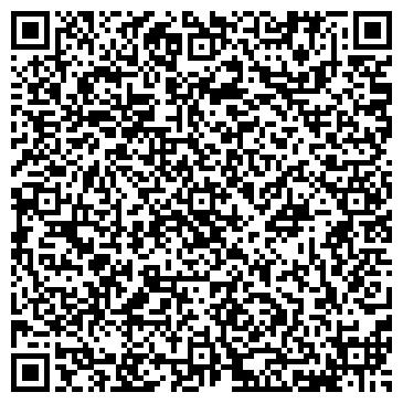 """QR-код с контактной информацией организации Интернет - магазин """"Меркурий"""""""