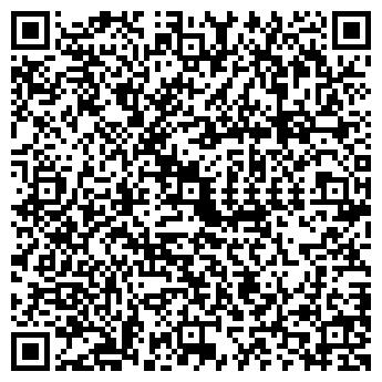 QR-код с контактной информацией организации ВОСТОК КОМФОРТА