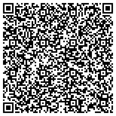 QR-код с контактной информацией организации Виталтех, Компания (vitaltech)