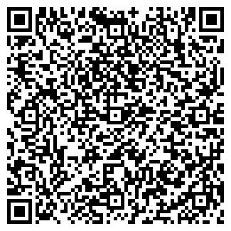 QR-код с контактной информацией организации ПЕРЧАТКИ ХБ
