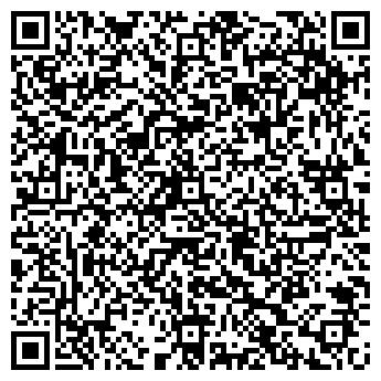 QR-код с контактной информацией организации Таурус-2000, ООО