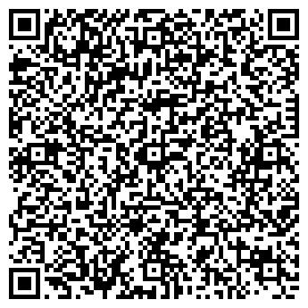 QR-код с контактной информацией организации Харьковский завод профилегибочного оборудования, ООО