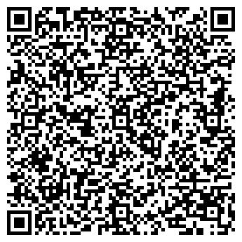 QR-код с контактной информацией организации Донмашиндустрия