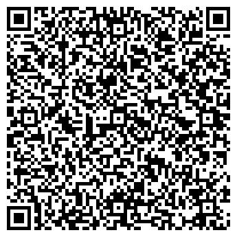 QR-код с контактной информацией организации Укринстал, ООО