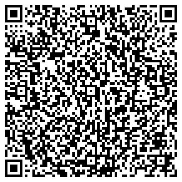 QR-код с контактной информацией организации Мон Ави (Львов), ЧП