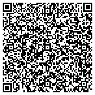 QR-код с контактной информацией организации Интер Онис, ЧП
