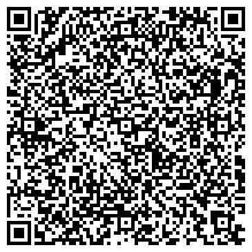 QR-код с контактной информацией организации Вист-Запорожье, ООО