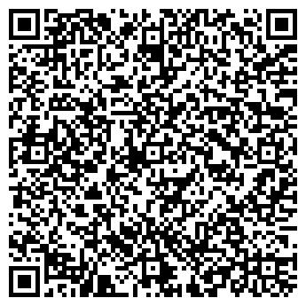 QR-код с контактной информацией организации Днепр, ООО