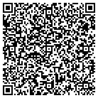 QR-код с контактной информацией организации Частное предприятие ООО Фирма «ИНТЕК»