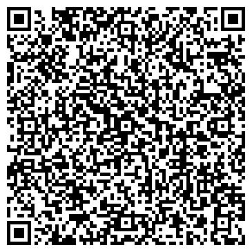 QR-код с контактной информацией организации Теряник А. С.
