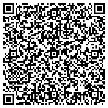 QR-код с контактной информацией организации Рамитек, ООО